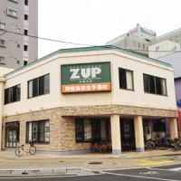 全教研Z-UP