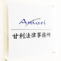 amari-lawyer