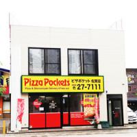 pizza-pockets